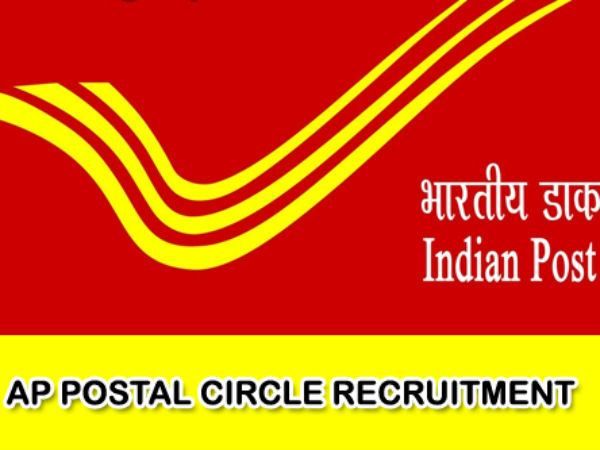 AP Postal Circle Recruitment Apply for 13 Staff Car Drivers