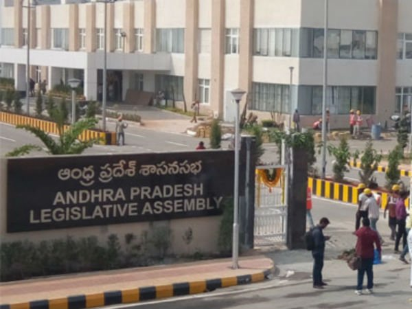 amaravathi: all arrangements made for ap assembly sessions