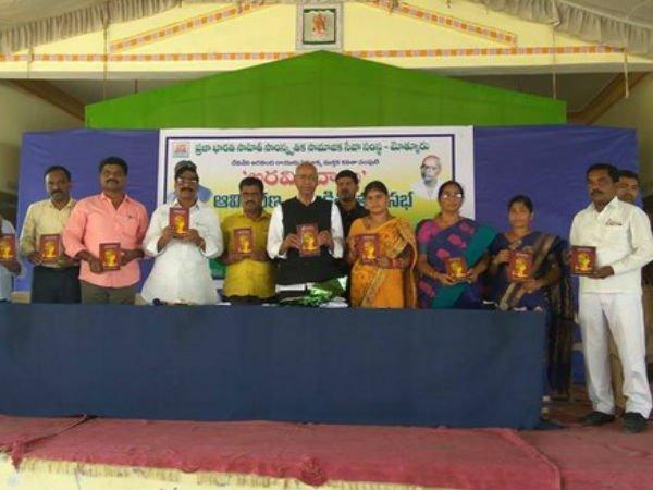 Aravindalu Book Release Mothkur