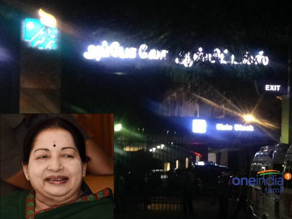 Will IT officials get Jayalalithaas hospital photos and videos