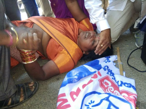 MRPS lady worker injured at Hyderabad collectorate