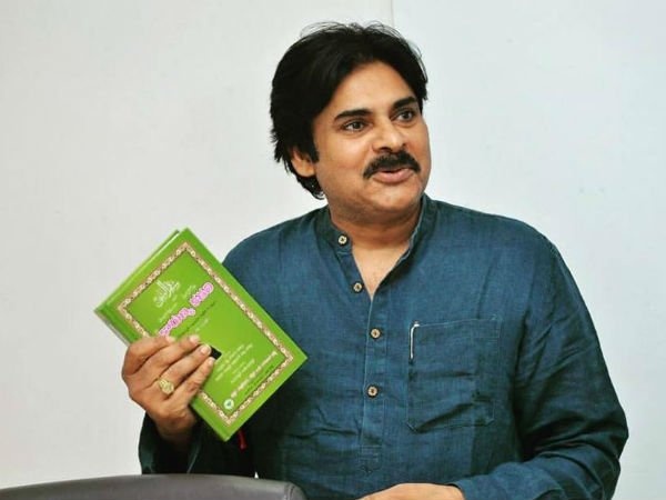 Pawan Kalyan to receive IEBF Excellence Award at House of Lords