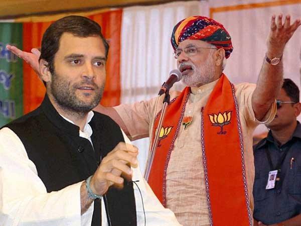 Pm Narendra Modi Lead Bjp Poll Campaign Gujarat On November 27