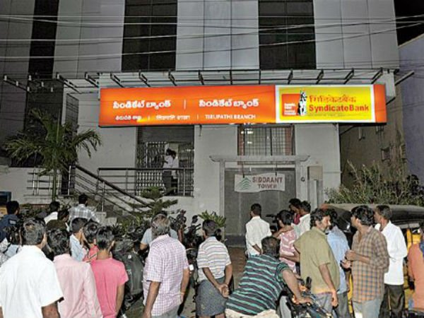 CBI swoops down on Syndicate Bank branches in Tirupati after Rs 5 crore fraud