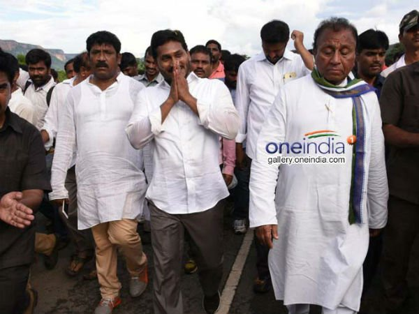 Wait One and Half Year.. I will give One Lakh 42 Thousand jobs: YS Jagan Promise in Padayatra