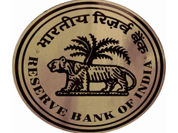 RBI denies Rumors on Closing down of Public Sector Banks