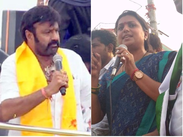Roja prays for YS Jagan, Balakrishna says he will contest from Hindupur again