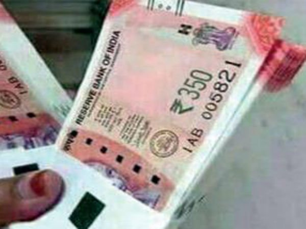 New Rs.350 Note! Viral in Social Media, RBI given Clarity