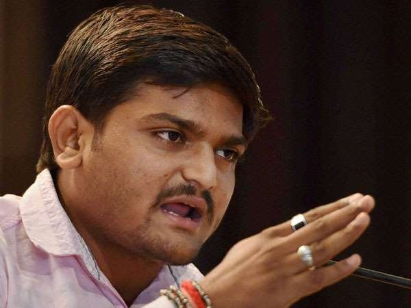 The Gandhinagar police has files against Patidar leader Hardik Patel
