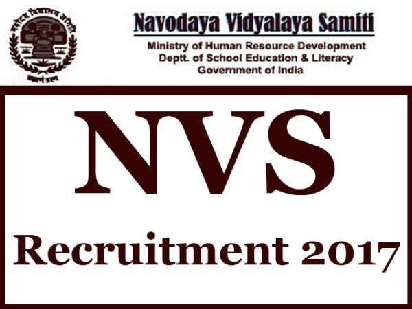 నవోదయ విద్యాలయ సమితి రిక్రూట్మెంట్: 2017-18