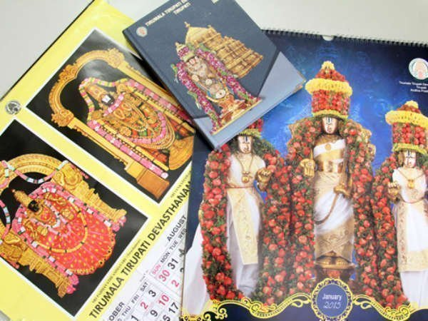 The TTD has resolved to market its New Year diaries and calendars through online stores