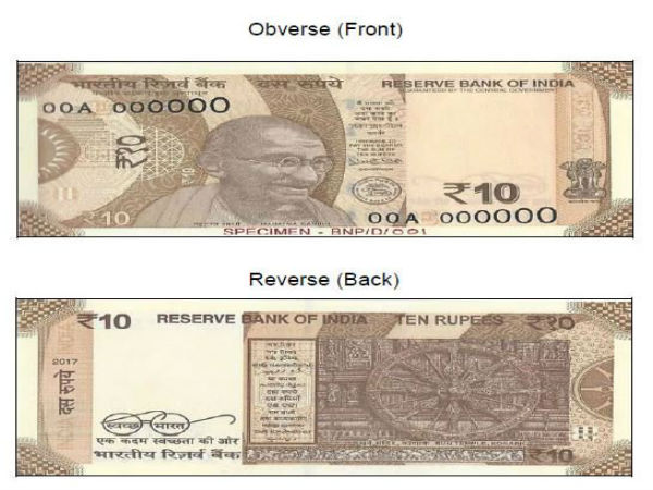 Now, RBI to shortly issue new Rs 10 notes in chocolate brown colour