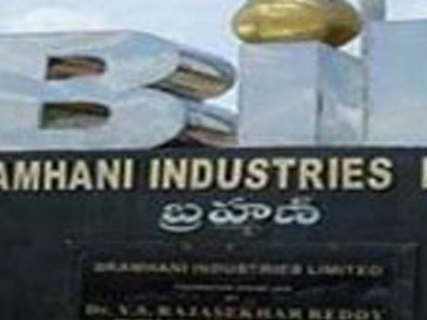 DRI seizes brahmani industries machinery worth of Rs 189 crores