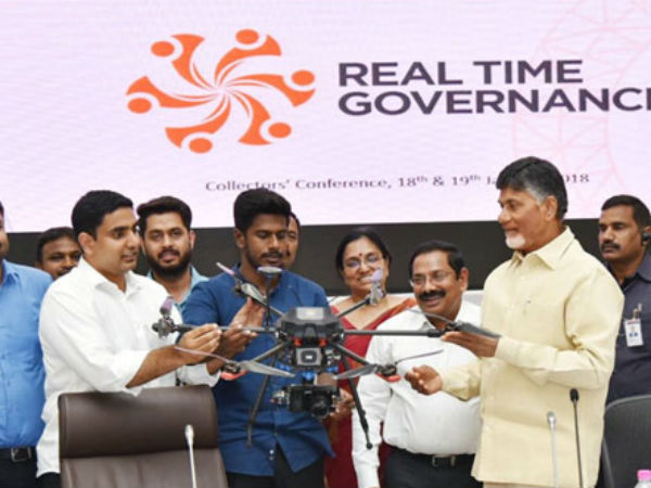 Made in Andhra ...first drone...CM unveiled in collector's conference