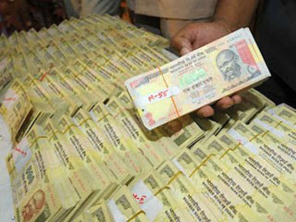 hyderabad-old-notes-seized