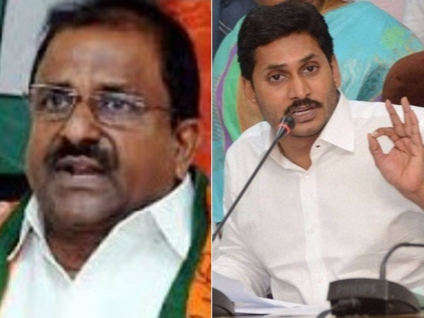 Bjp Leaders Ministers Comment On Ys Jagan