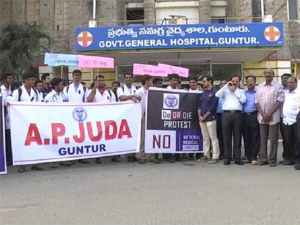 Ima Doctors Strike Hospital Operations Affected As Doctors Go On Nationawide Strike