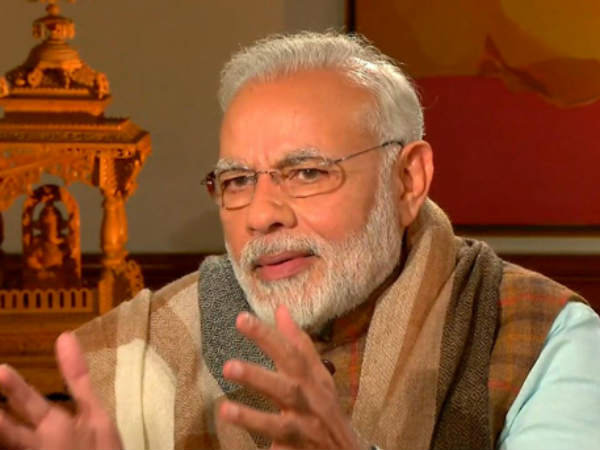 Pm Narendra Modi Hints Budget Will Not Be Populist Open Plugging Open To Loopholes In Gst