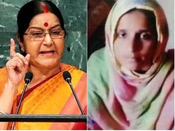 Hyderabad woman in Pakistan hell, Sushma Swaraj visa fails to bail her out