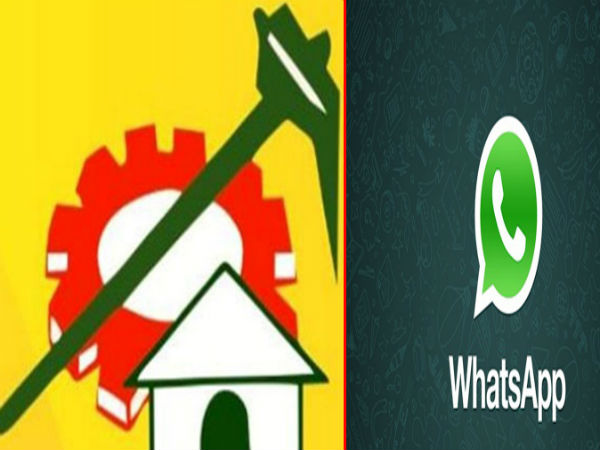 Ananthpur boy attempts suicide for whatsapp post