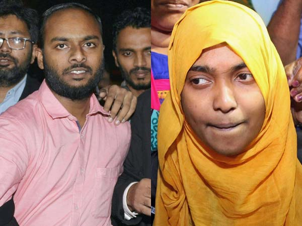 Kerala Love Jihad Case Supreme Court Says Only Hadiya Has Right