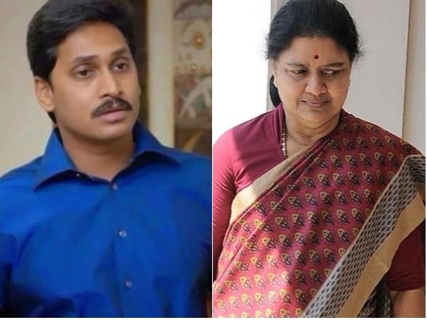 Ys Jagan Will Go Jail Saus Ap Minister Pulla Rao