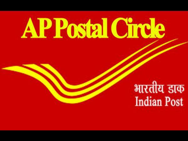ఏపీ పోస్టల్ సర్కిల్లో 245 ఉద్యోగాలు: వెంటనే అప్లై చేయండి