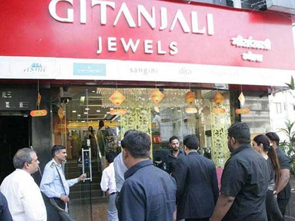 PNB fraud: Another loan worth Rs 5,280 crore not repaid by Gitanjali to 31 banks