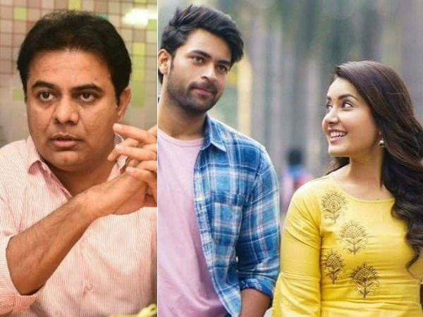 KTR lauds Thaman and Tholi Prema team