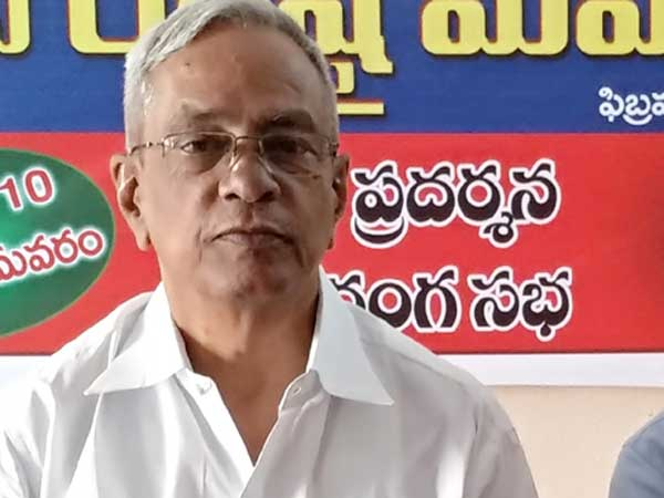 P Madhu Elected as AP CPM State Secretary again...