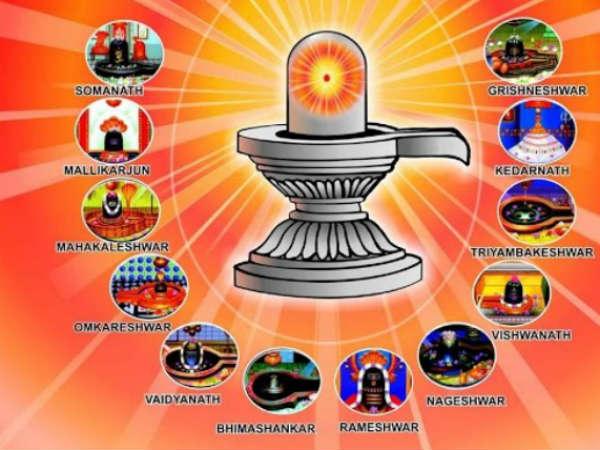 Maha Shivaratri Dwadasa Jyotirlinga