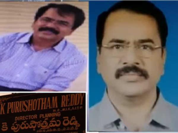 Purushottam Reddy Corruption Diamonds Stashed 5 Star Villa With Illeagal