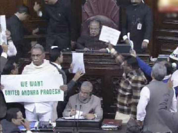 KVP protest in Rajya Sabha over Budget