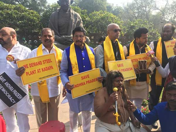 TDP MPs shout 'We want justice' in the background, Lok Sabha adjourned