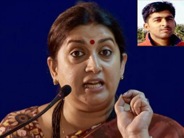 Help me start 'pakoda' stall in Amethi: Jobless youth writes to Smriti Irani