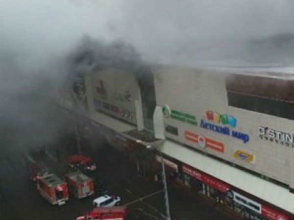 37 dead in Siberia shopping mall fire