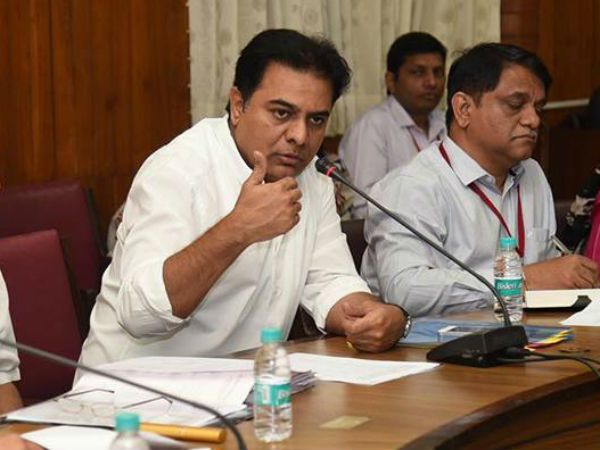 Ktr Terms Bjp As Big Regional Party