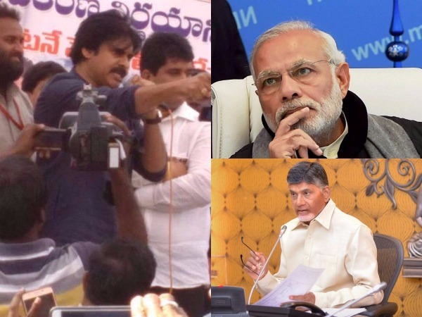 Should Naidu strengthen his Armor & Weapons to War with Modi and Shah?