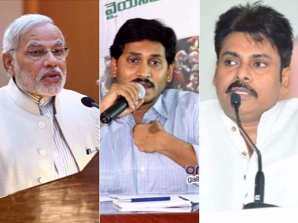 TDP activists burn Modi, Jagan, Pawan Kalyans flexies in Kurnool