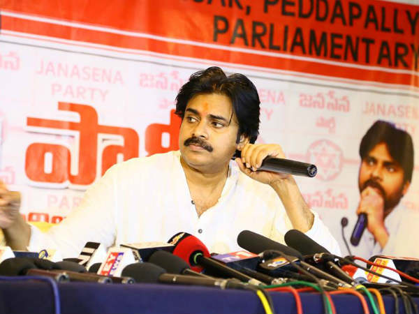 Pawan Kalyan Skips Answers Media Questions