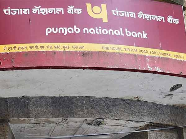 Another fraud unearthed at PNB branch that Nirav Modi made famous