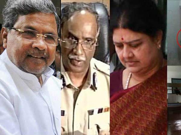 Sasikala Royal Treat Jail Issue Said He Only Followed Cm Siddaramaiah