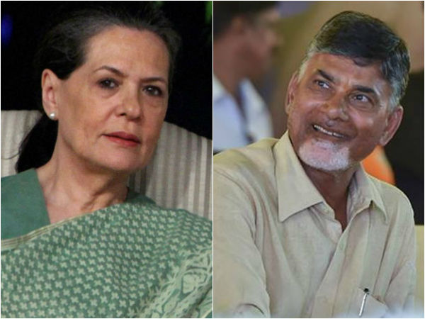 Tdp May Attend Sonia Gandhi S Feast