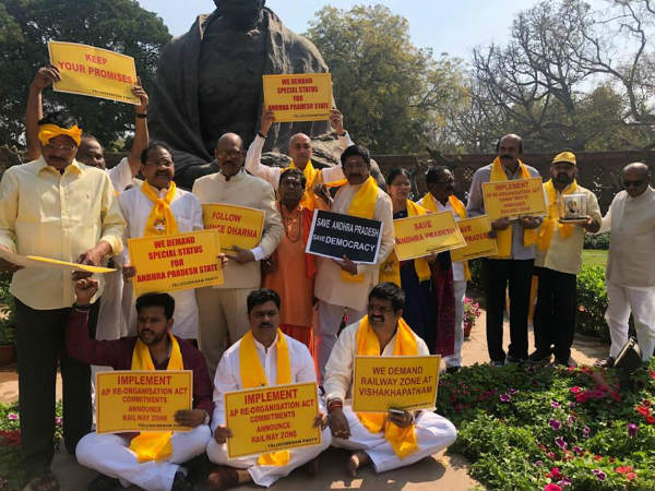 Parliament rocked by TDP MPs demanding special status to AP