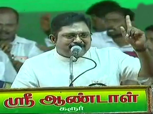 Ttv Dinakaran Clarifies That Amma Makkal Munnetra Kazhagam Is Not A Political Party