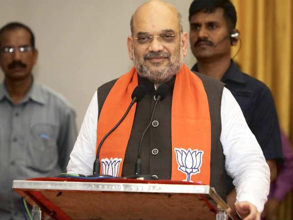 Amit Shah Slams Congress The Usage The Word Saffron Terrorism
