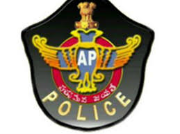 Amaravathi Putting The Crimes To Online Will Come Into Effect In Ap Very Soon