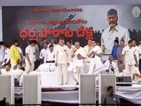 chandrababu naidu fast for oneday against centre