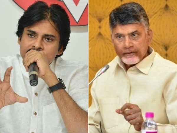 Chandrababu Naidu should say apology, Pawan Kalyan