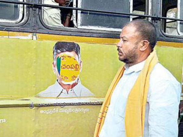 Ap Td Mla Chintamaneni Prabhakar Slaps Man Over Naidu Poster
